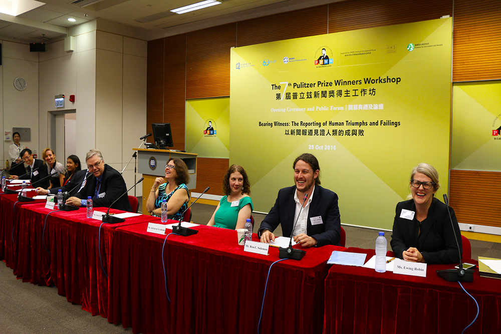 Pulitzer winners inspire HKBU students